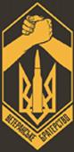 Ветеранське Братерство